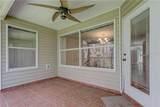 1711 Heron Cove Drive - Photo 34