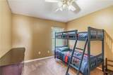1035 Harvest Moon Drive - Photo 15