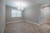 15611 Aurora Lake Circle - Photo 14