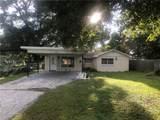 7510 Highland Avenue - Photo 1