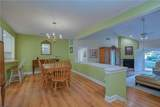 90 Highland Avenue - Photo 13