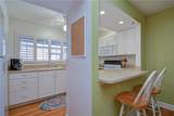 90 Highland Avenue - Photo 17