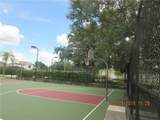 2307 Butterfly Palm Way - Photo 25