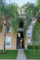 2307 Butterfly Palm Way - Photo 3