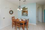 2307 Butterfly Palm Way - Photo 8