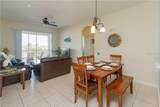 2307 Butterfly Palm Way - Photo 9