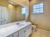 1141 Oak Meadow Point - Photo 32