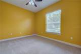1809 Woodpointe Drive - Photo 13
