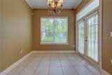 1809 Woodpointe Drive - Photo 9