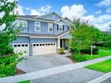 5937 Jasper Glen Drive - Photo 1