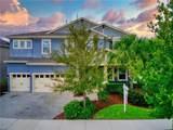 5937 Jasper Glen Drive - Photo 2