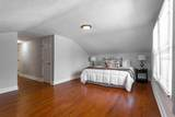 6017 N Orange Blossom Avenue - Photo 11