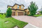 13204 Fawn Lily Drive - Photo 96