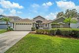 5429 Twin Creeks Drive - Photo 4