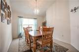 30501 Wrencrest Drive - Photo 12