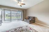 10309 Willow Leaf Trail - Photo 20