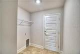 13116 Summerfield Way - Photo 4