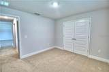 13116 Summerfield Way - Photo 40