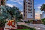 440 Gulfview Boulevard - Photo 1