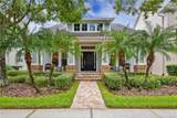 11510 Perfect Place - Photo 1