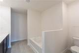 1031 East Parkway - Photo 16