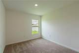 1031 East Parkway - Photo 22