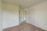 1031 East Parkway - Photo 23