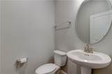11939 Cinnamon Fern Drive - Photo 29