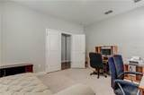 11939 Cinnamon Fern Drive - Photo 40