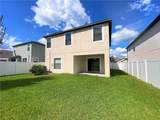 12452 Victarra Place - Photo 21