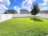 12452 Victarra Place - Photo 22