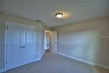 13150 Summerfield Way - Photo 11