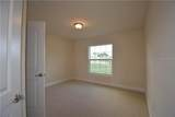 13150 Summerfield Way - Photo 8
