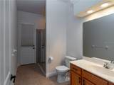 6750 Huntington Hills Boulevard - Photo 33