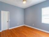 6750 Huntington Hills Boulevard - Photo 34