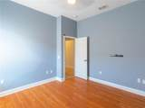 6750 Huntington Hills Boulevard - Photo 35