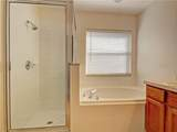 1215 Lake Highview Lane - Photo 25