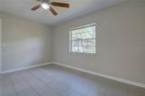 4401 Stonehenge Road - Photo 16