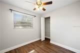 4435 Montgomery Avenue - Photo 14