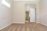 16420 Dunlindale Drive - Photo 37