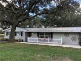 5702 Tindale Rd - Photo 2