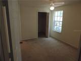 2203 Yankee Place - Photo 15