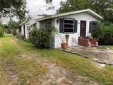 3080 Shamrock Road - Photo 5