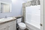 12302 Obrien Avenue - Photo 26