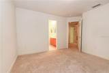 12004 Hope Lane - Photo 41