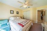 2411 Nantucket Field Way - Photo 14