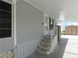 5302 Amanda Street - Photo 6