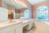 17224 Tiffany Shore Drive - Photo 9