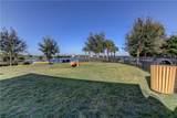 6838 Scenic Drive - Photo 50