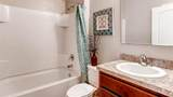 2531 46TH Avenue - Photo 11